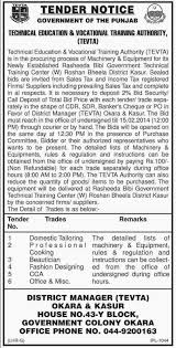 technical education vocational training authority tevta okara technical education vocational training authority tevta okara tender notice