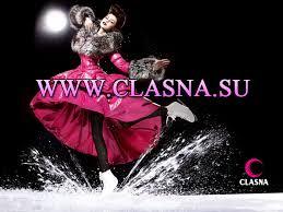 Модные <b>пуховики</b> и куртки <b>Clasna</b> интернет магазин