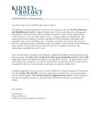 rn recommendation letter recommendation letter  recommendation