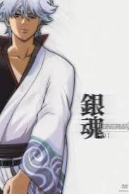 List of Gintama episodes - Wikipedia