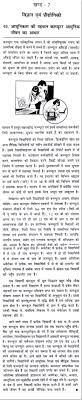essay on the ldquo importance of computer in our modern life rdquo in hindi