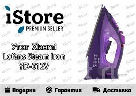 <b>Утюг Xiaomi Lofans</b> YD-012V! Новинка! iStore - Утюги и техника ...