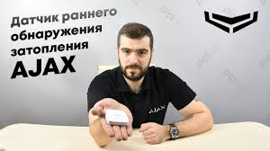 <b>Ajax</b> Systems <b>LeaksProtect</b>. <b>Датчик</b> раннего обнаружения ...