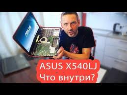 Экспресс-обзор <b>ноутбука ASUS X540LA</b>-<b>DM1255</b> - YouTube