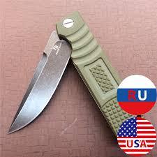 "7.9"" Fruit <b>folding</b> knife outdoor <b>tool high hardness folding</b> knife ..."