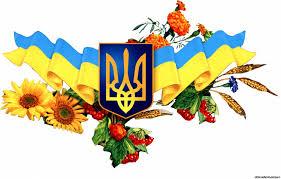 Картинки по запросу анимация прапор украины
