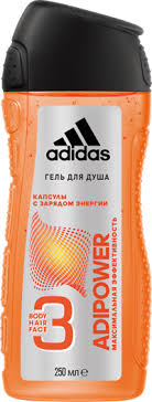 Все товары бренда <b>ADIDAS</b>