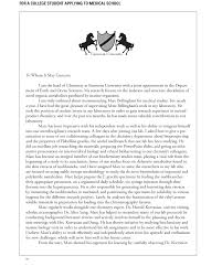 medical school letters of recommendation your faq inquarta letter of recommendation sample 1