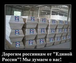 На Донбассе готовы 87% фортификаций, - Порошенко - Цензор.НЕТ 523