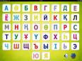 Раскраски казахский алфавит
