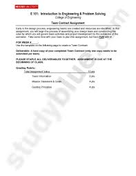contract pdf engineering 101 koheler at north carolina e 101 introduction to engineering problem solving college of engineering team contract assignment early in the design process engineering teams are
