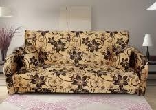 <b>Мягкая мебель</b> в Саранске по доступным ценам - каталог ...