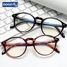 <b>Seemfly Ultralight</b> Anti blue Light Glasses Frame Women&Men ...