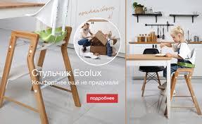 Официальный интернет-магазин <b>Happy Baby</b> Россия и СНГ