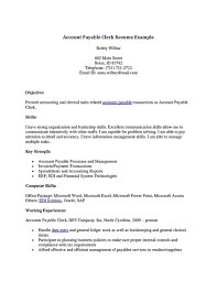 cover letter accounts payable coordinator cover letter accounts cover letter accounts receivable coordinator resume sample objectives accounts payableaccounts payable coordinator cover letter large size