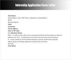 architecture cover letter application letters  seangarrette co  architecture