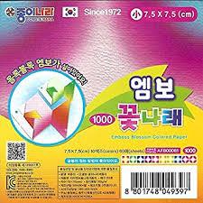 <b>3</b>- Packs 60 Sheets 7.5cm (<b>3inch</b>) Emboss Blossom Origami Craft ...
