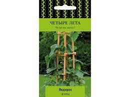 <b>Семена огурцов</b> ПОИСК <b>Подарок F1</b> 0,1 г купить по цене 26.0 руб ...
