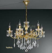 Подвесная люстра <b>La Lampada LAM</b> L 1063/6 GOLD Италия ...