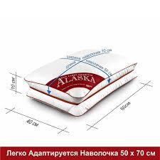 <b>Подушка</b> анатомическая <b>ESPERA Alaska Red</b> Label Queen 40х60 ...
