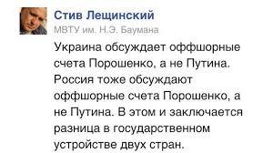 Порошенко назначил ряд послов Украины - Цензор.НЕТ 3539