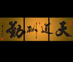 feng shui office calligraphy painting bringing feng shui office