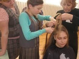 Зубово-Полянская гимназия