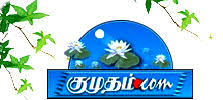 Image result for tamil magazines logos