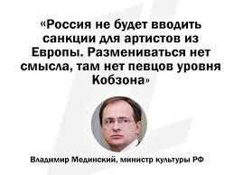 Оккупанты намерены передать Ялтинскую киностудию в федеральную собственность России - Цензор.НЕТ 9919