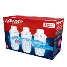 Купить <b>комплект</b> картриджей <b>Аквафор</b> В5 (В100-5) защита от ...