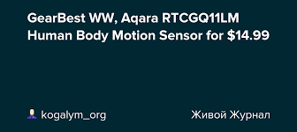 GearBest WW, <b>Aqara RTCGQ11LM Human Body</b> Motion Sensor for ...