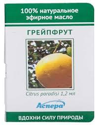 <b>Аспера эфирное масло Грейпфрут</b> — купить по выгодной цене ...