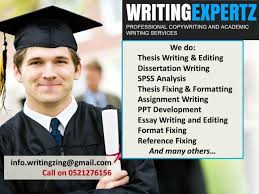 thesis writing module