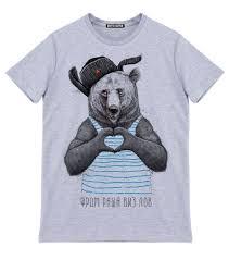 Niti-Niti.ru :: Мужская <b>футболка</b> с принтом Фром Раша Виз Лов ...