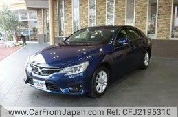 Used Toyota Mark X <b>2014</b> For Sale   CAR FROM JAPAN