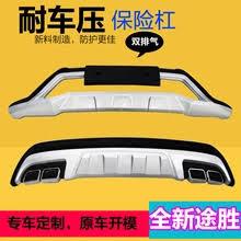 Buy hyundai tucson <b>rear bumper</b> guard and get free shipping on ...