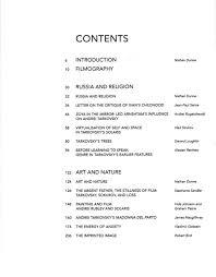 english extended essay topics