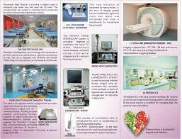 neurology pet ct page 2