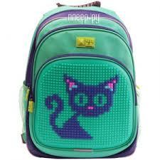 <b>Рюкзак 4ALL Kids 08N</b> Blue-Green RK61-08N