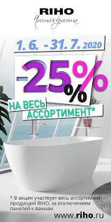 <b>Душевые панели</b> в Ростове-на-Дону   Купить, цена, отзывы