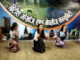 Nepali dance new year 2068 uk - YouTube