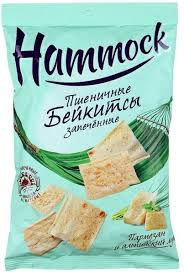 <b>Бейкитсы Hammock пармезан</b> и альпийский лук 140г купить в ...