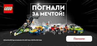 <b>LEGO</b> - каталог 2020-2021 в интернет магазине WildBerries.ru