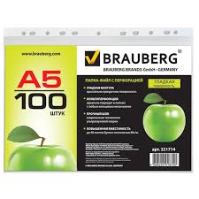 "<b>Файлы BRAUBERG</b> ""<b>Яблоко</b>"" 100шт. формат <b>А5</b>, вертикальные ..."