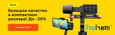 Купить <b>микроскопы Kromatech</b> по низким ценам в интернет ...