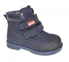 <b>Dandino Ботинки для мальчика</b> DND3000-42-8B_040-101 ...