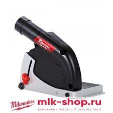Пылезащитный кожух Milwaukee DEC 125 для резки 4932430467