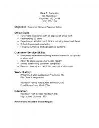 cover letter leadership skills resume examples leadership skills cover letter leadership qualities resume sample essay examples on exles of leadership military conversion skills customer