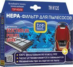 <b>Top House TH</b> H12E HEPA-<b>фильтр</b> — купить в интернет ...
