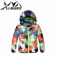 <b>Children Ski suits</b>